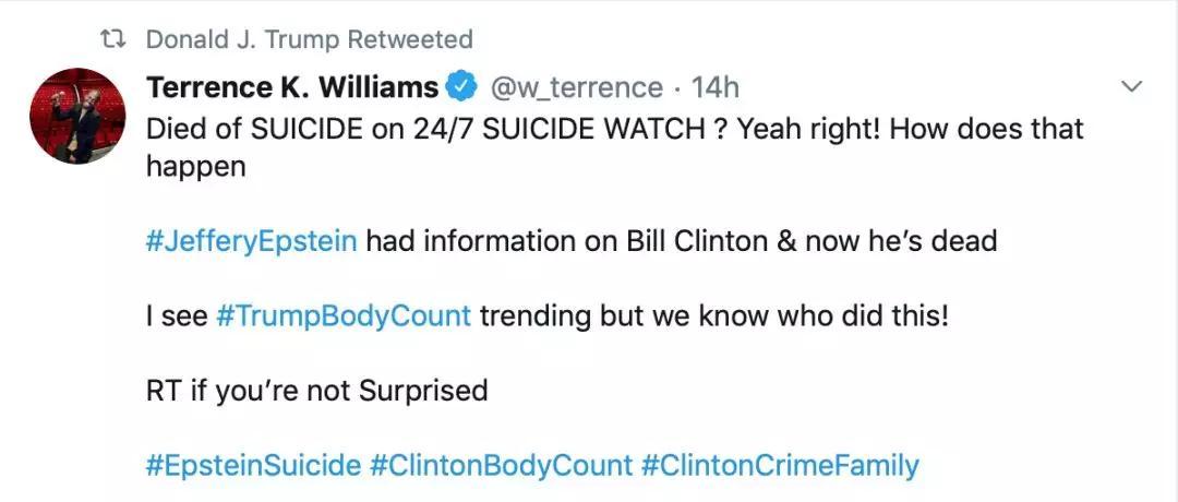 """特朗普轉發網友關于愛普斯坦死亡的""""陰謀論""""推特。"""