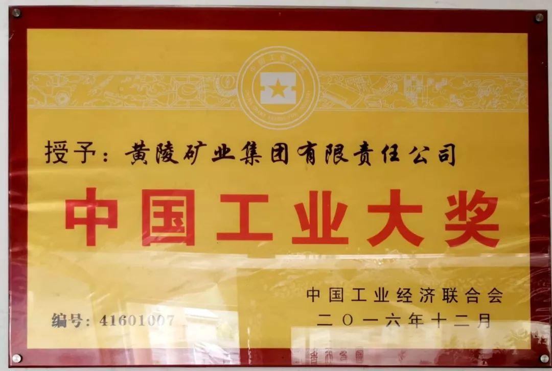 """黄陵矿业:智慧矿山亮出""""金字招牌"""""""