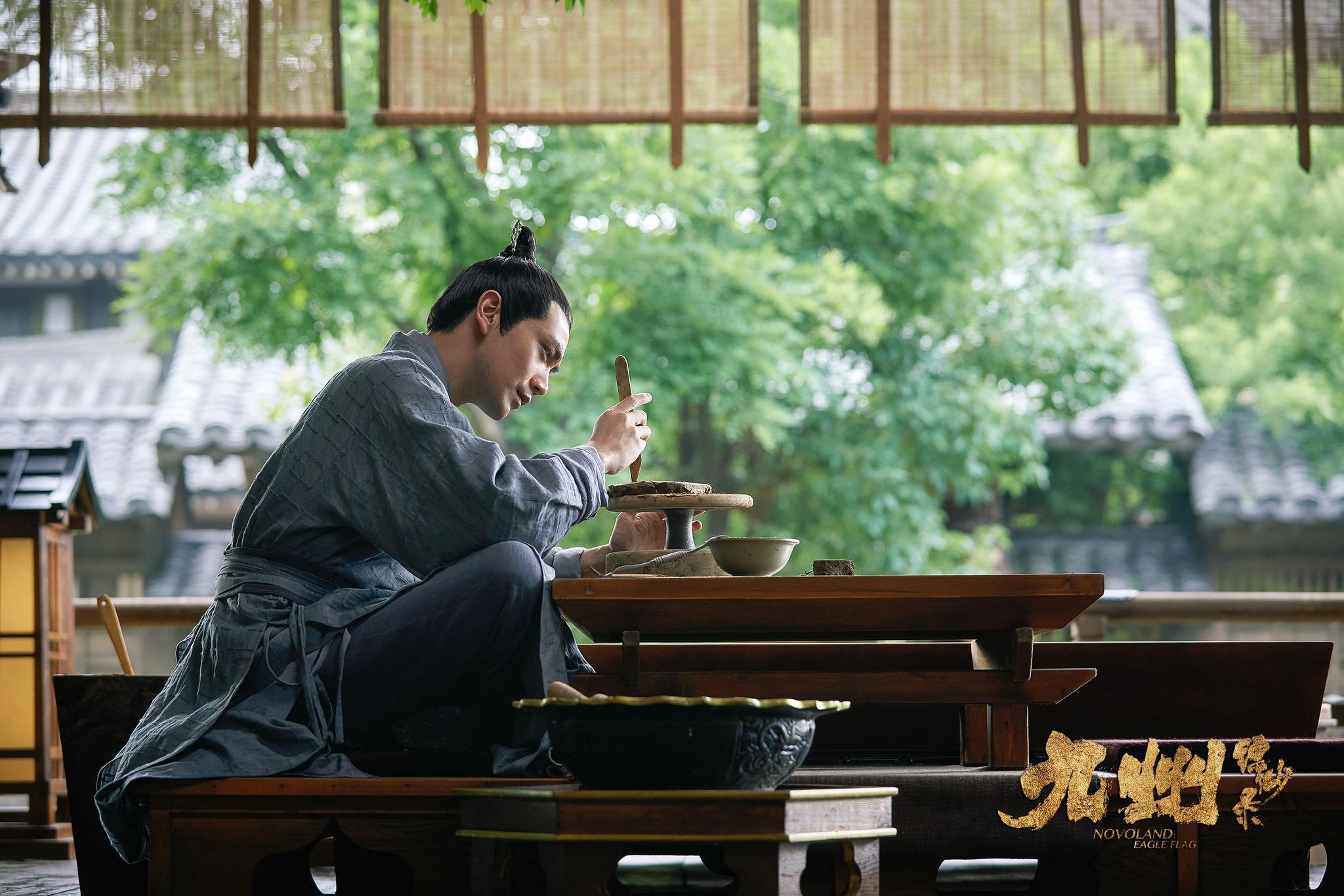 《九州缥缈录》收视强劲问鼎新高 刘昊然再陷生死危机