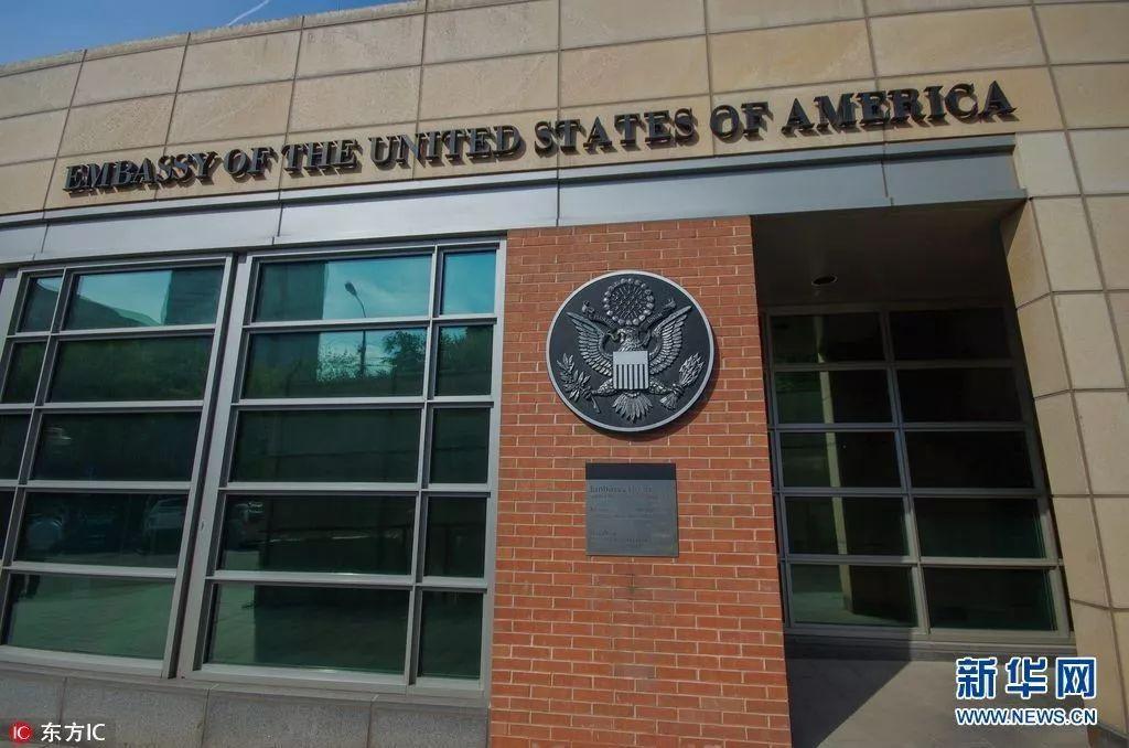 当地时间2017年8月22日,美国驻俄罗斯大使馆。 图源:新华网