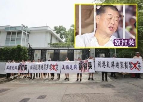 香港市民自发聚集到黎智英的门前抗议。