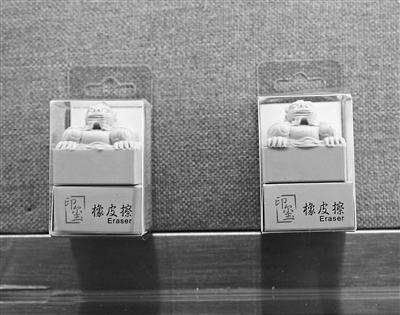 故宫此前推出的橡皮擦等文具产品供图/视觉中国