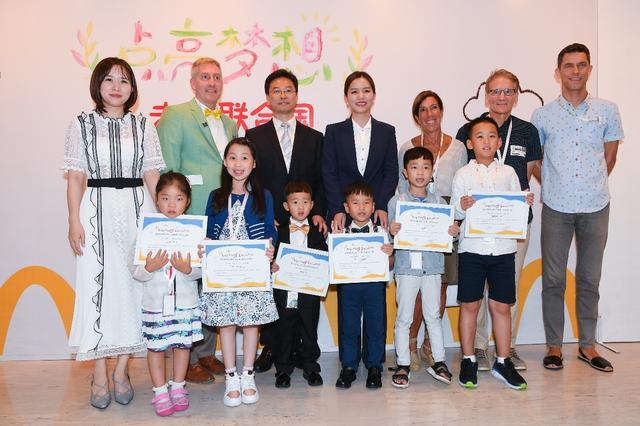 """麦当劳""""点亮梦想""""联合国之旅 让中国孩子的梦想闪耀时代广场"""