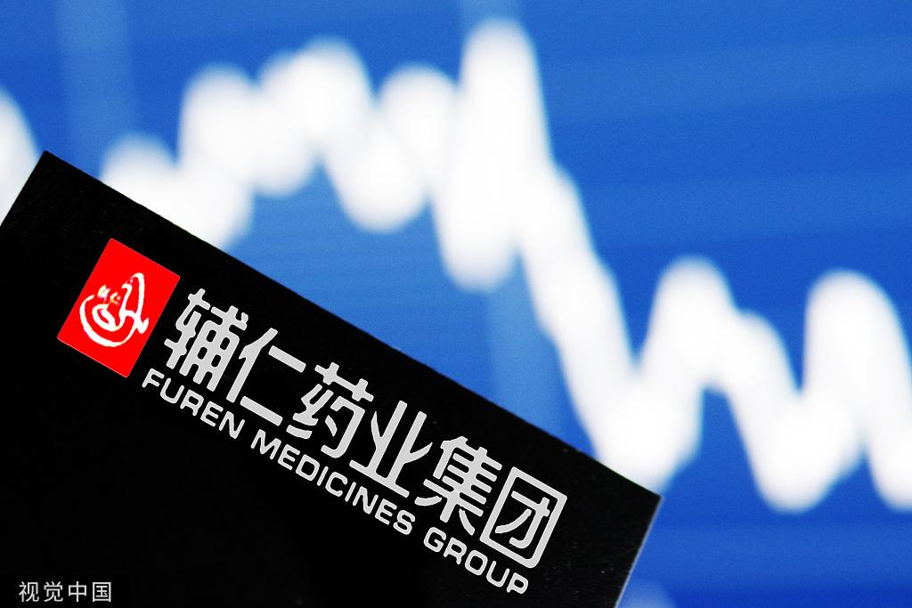 輔仁藥業股東萬佳鑫旺超額減持 金元證券為其股東