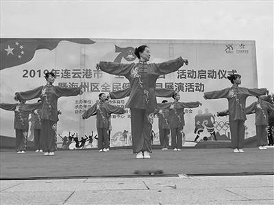 雷火电竞网址体育彩票彩票计划助力江苏各地全民健身日活动