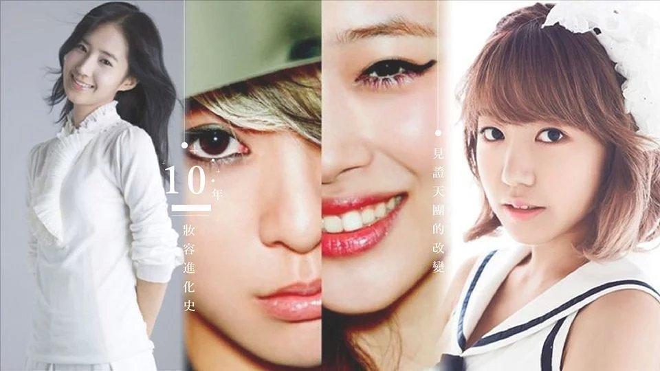 细数韩国女团10年妆容进化史 哪个女神款式是你喜欢的?