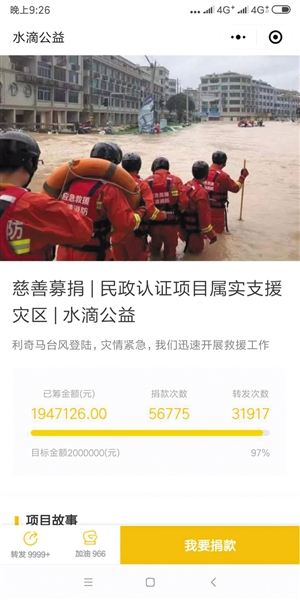 邯郸放沤广告传媒qq红包群拉人就发红包