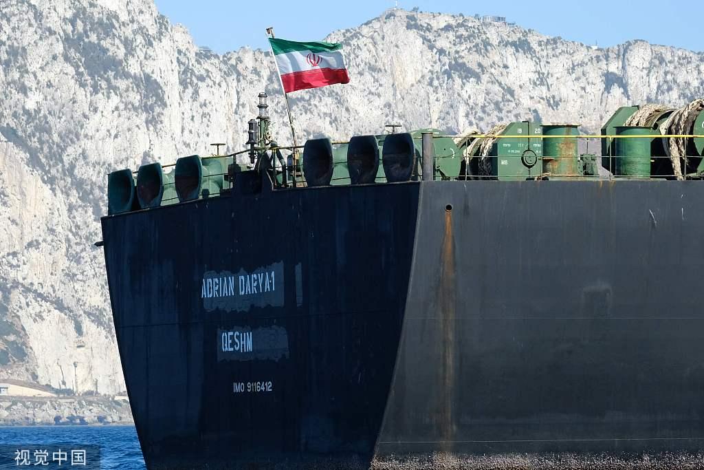 直布罗陀已释放伊朗油轮 驳回美国延长扣押的要求