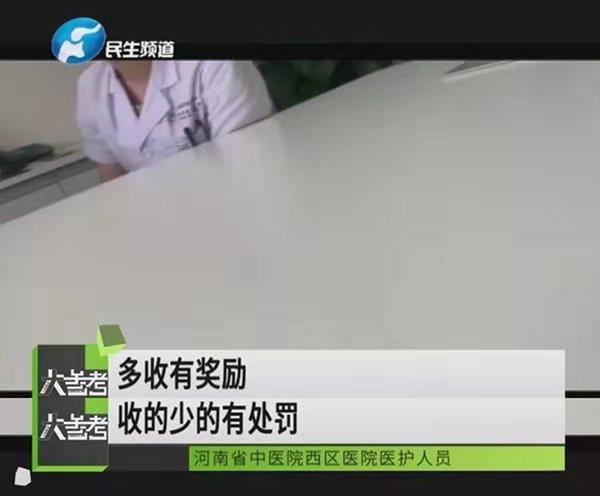中海32.7亿落子大兴 北京3宗地揽金94亿元