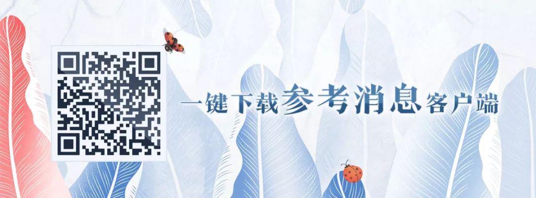 """江西省省长:企业和群众办事像""""网购""""一样方便"""