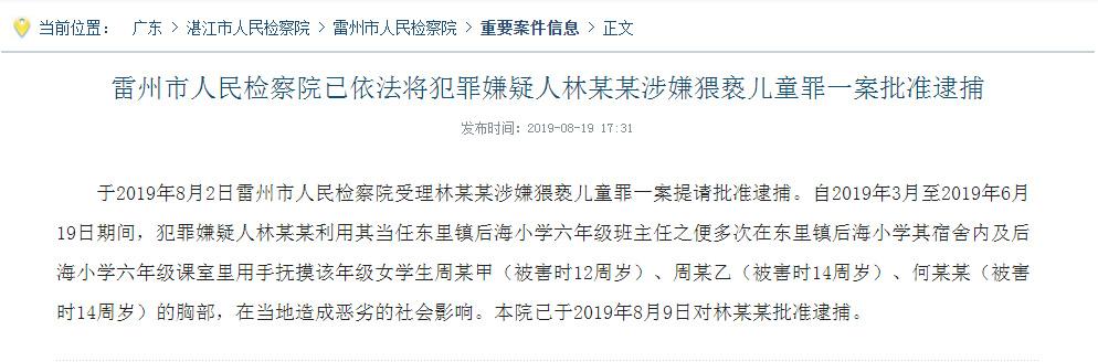 朔州硬谐装饰工程bet356周六提款要几天_博彩bet356台湾_英国bet356