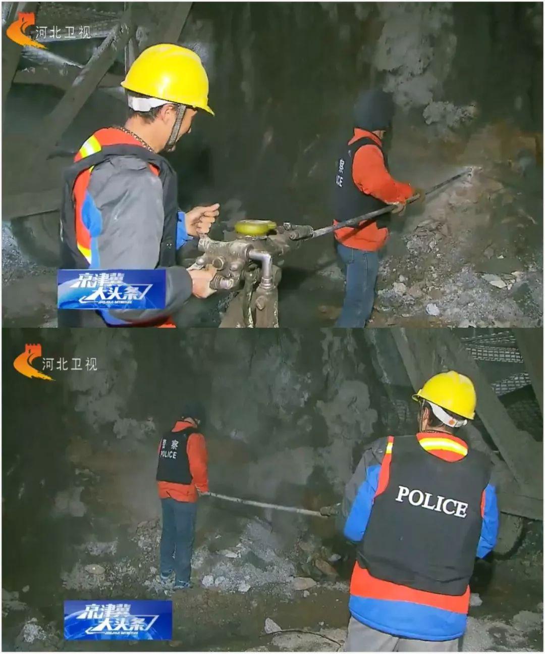 ▲施工人员正在进行钻爆(河北卫视报道截图)
