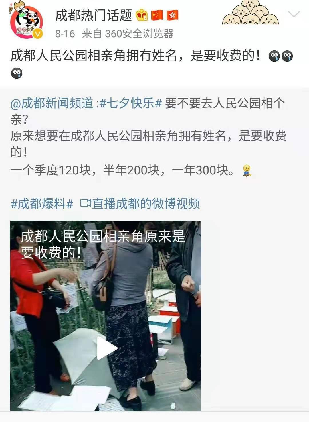 Shibor是什么全称叫什么 上海银行间同业拆放利率每天几点公布