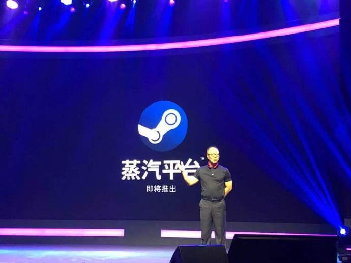 Steam中国定名为蒸汽平台 将构建海量精品游戏库