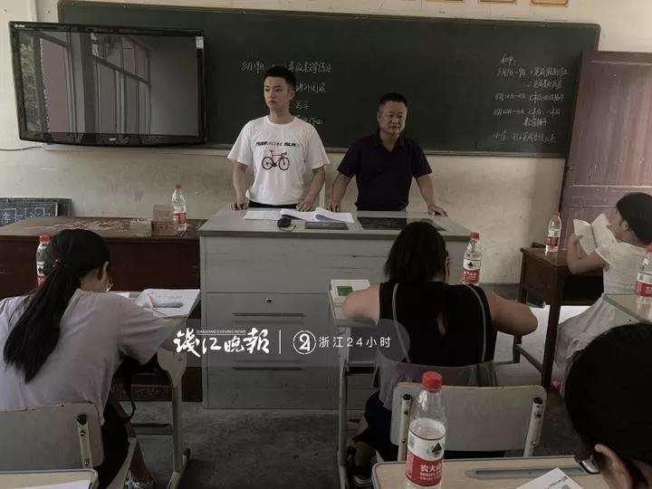 钱江晚报-浙江24小时 图