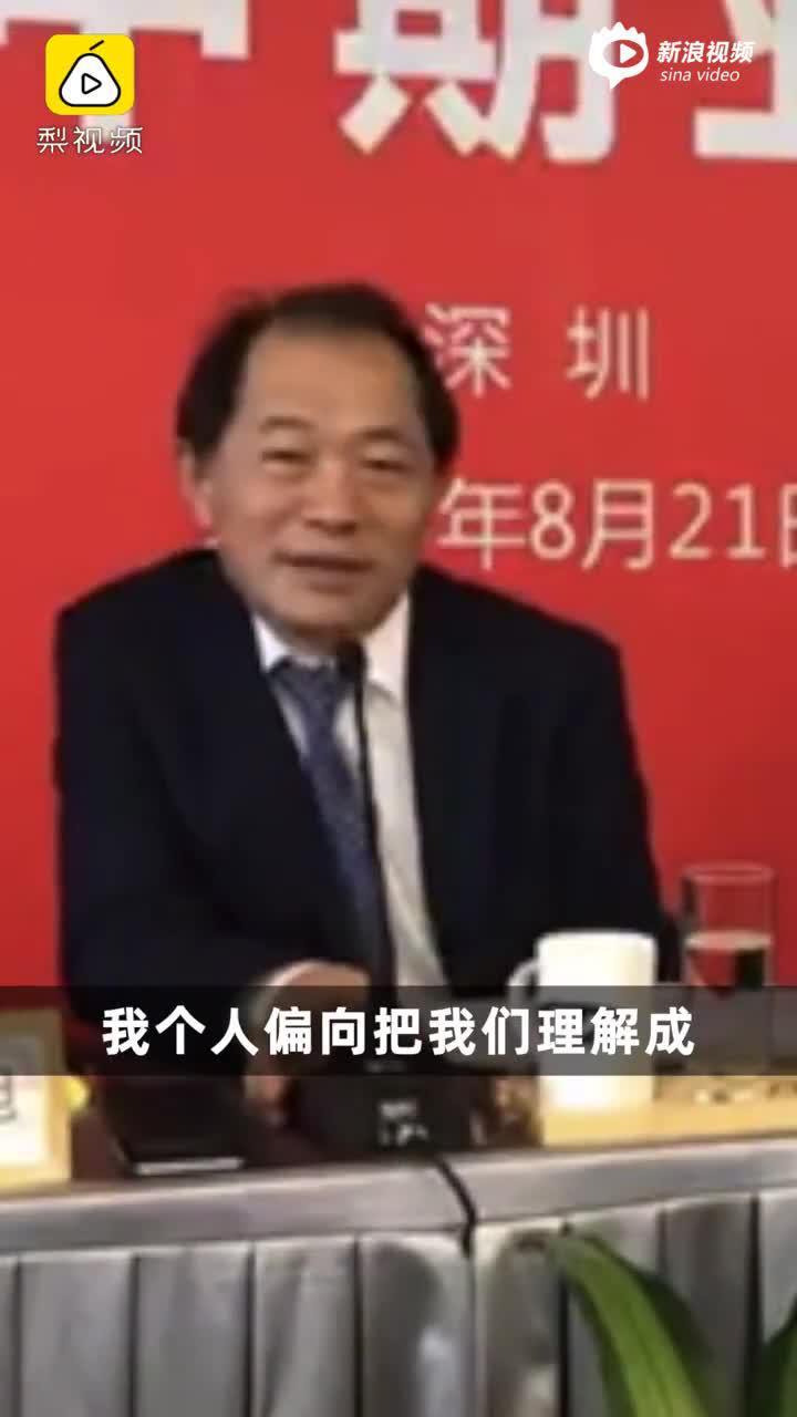 万科总裁祝九胜:养老营业修建第二条添长弯线