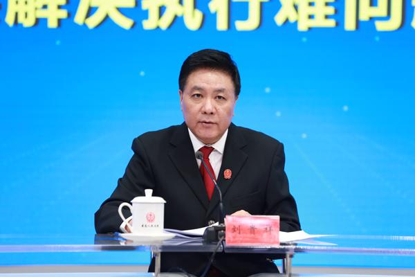 最高人民法院审委会副部级专职委员刘贵祥。