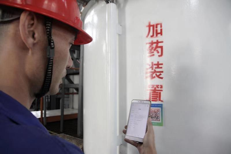 """""""碼""""上知道:山能棗礦濱湖煤礦洗煤廠開啟設備管理新模式"""