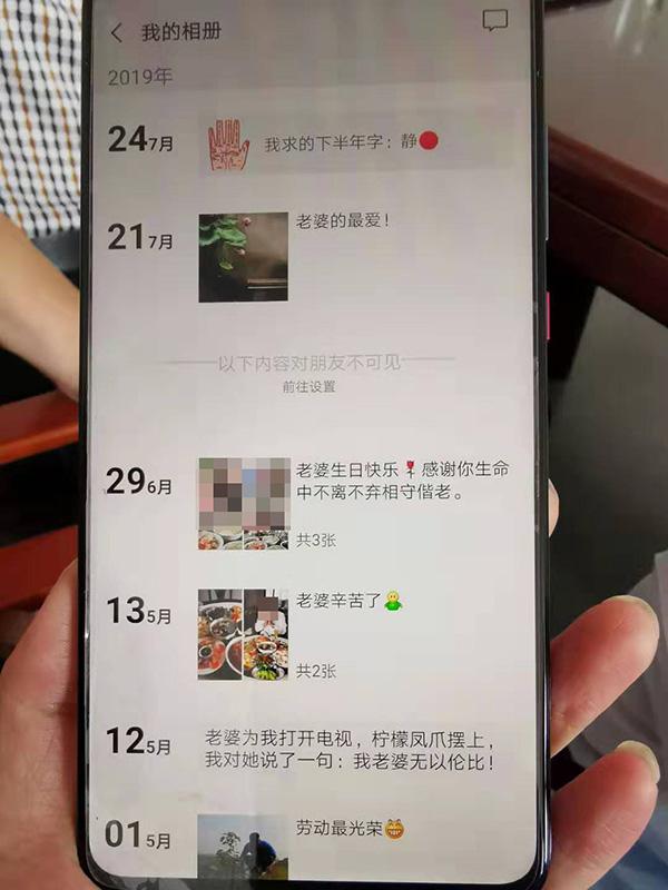 """何咏梅说,屈中亚名为""""亚夫""""的朋友圈内容均为妻子代发。 澎湃新闻记者 谭君 图"""