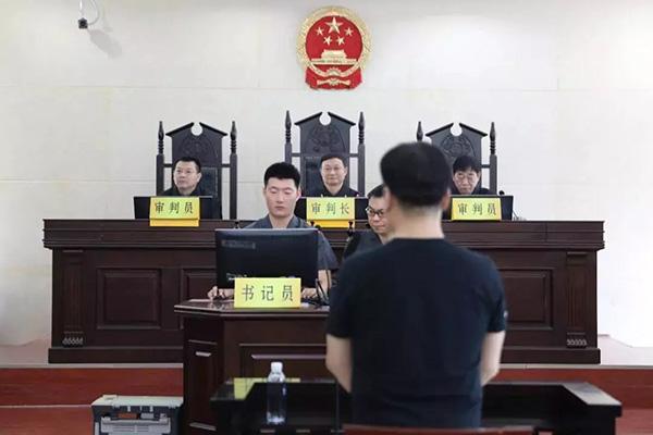 庭审现场 江西法院微信公众号 图