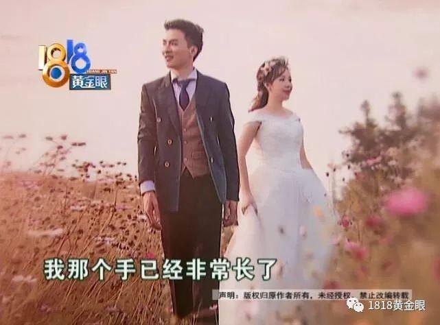 自己的婚纱相册,里面有别人的新娘!