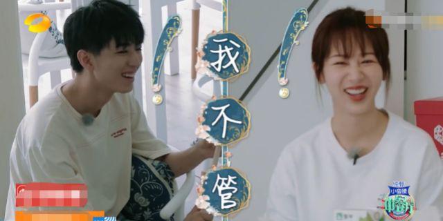 """有一种距离叫杨紫王俊凯,两人一起穿""""婚服"""""""