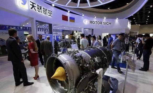 博尔顿欲阻止中国收购乌克兰