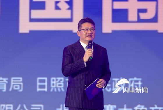 """2019中国围棋大会圆满落幕 日照被授予""""全国围棋之乡"""""""