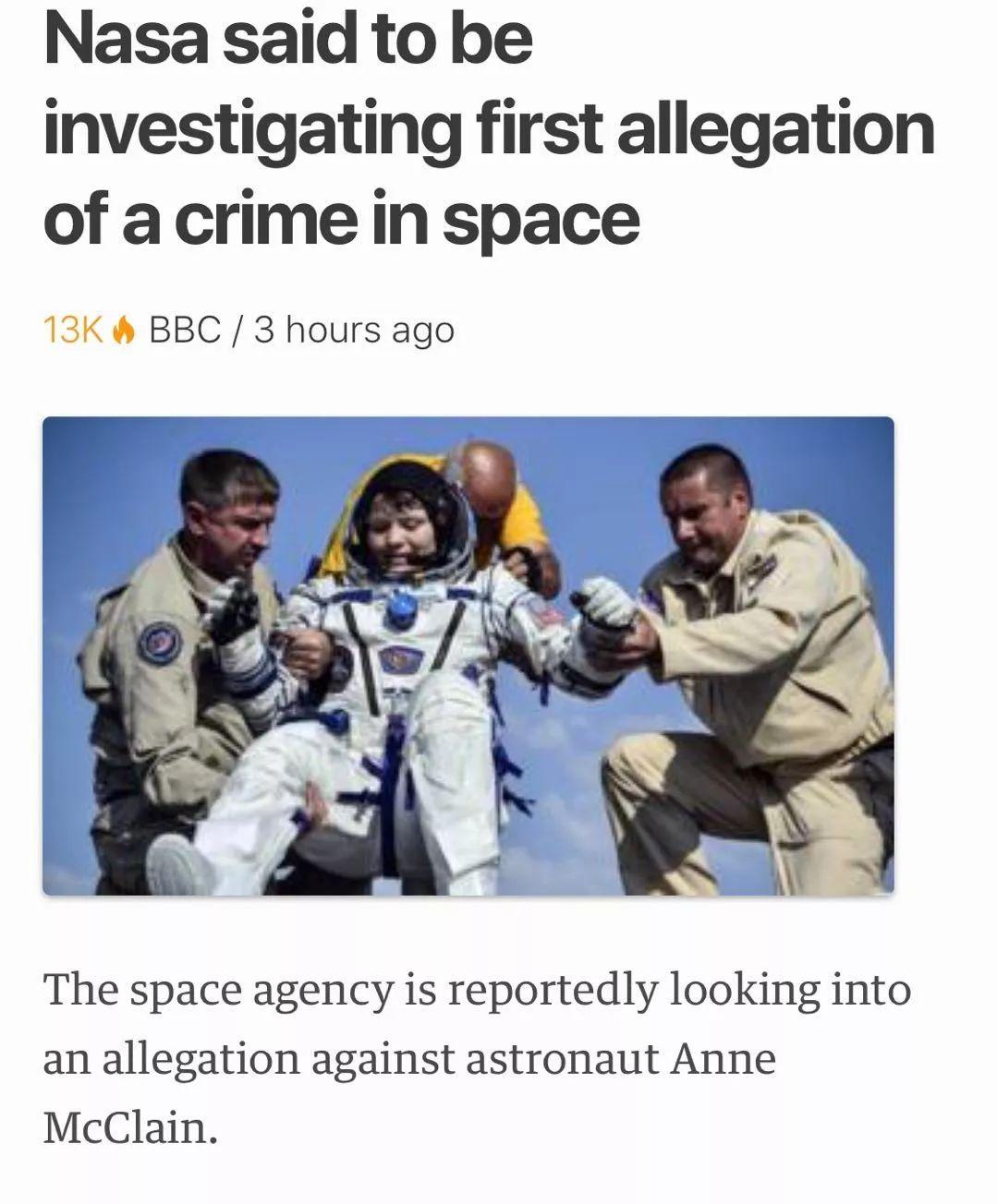 NASA宇航员太空盗窃银行账户 只因离婚纠纷