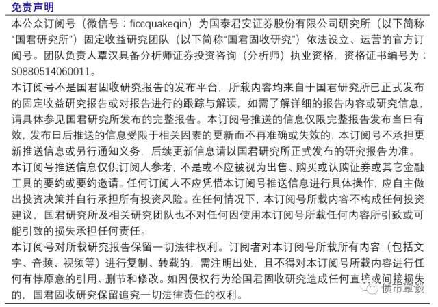 彩云之南   云南省城投梳理與比較