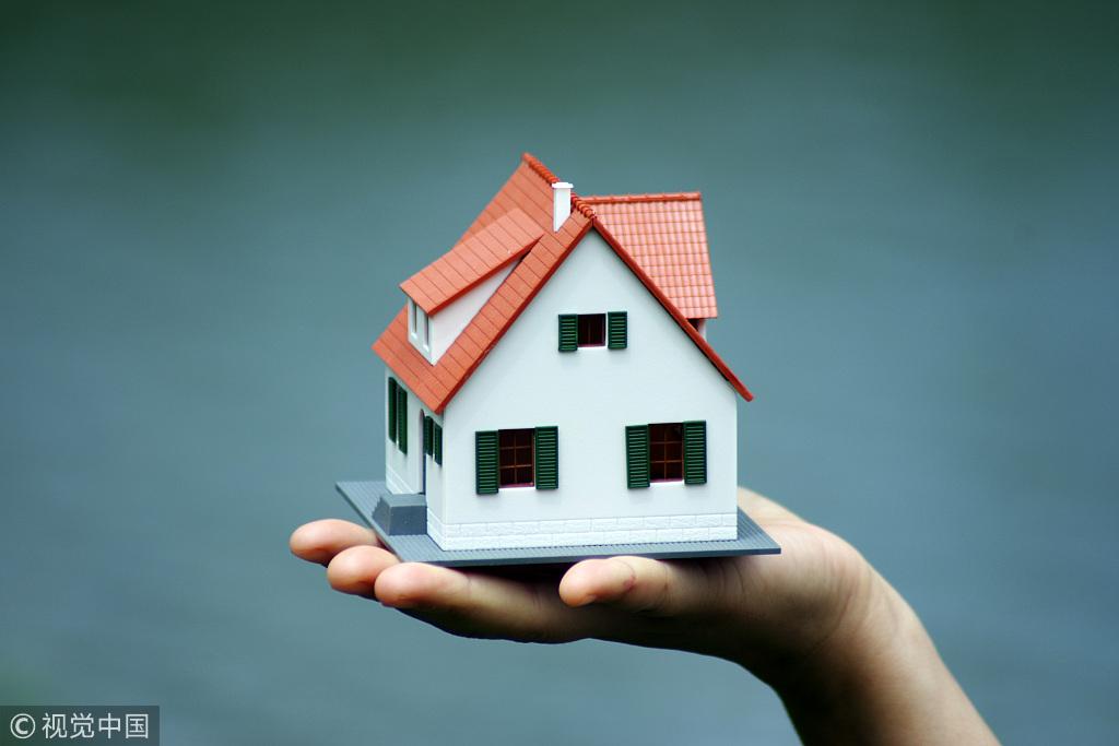 财经资讯_【财经】个人房贷利率重大调整!房贷升还是降?