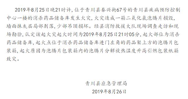简讯:9月23日浙江省24度棕榈油报价突然大跌