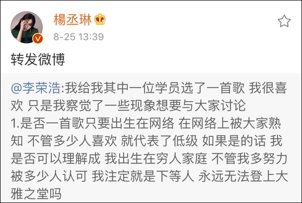 习近平:任何分裂中国企图都是痴心妄想
