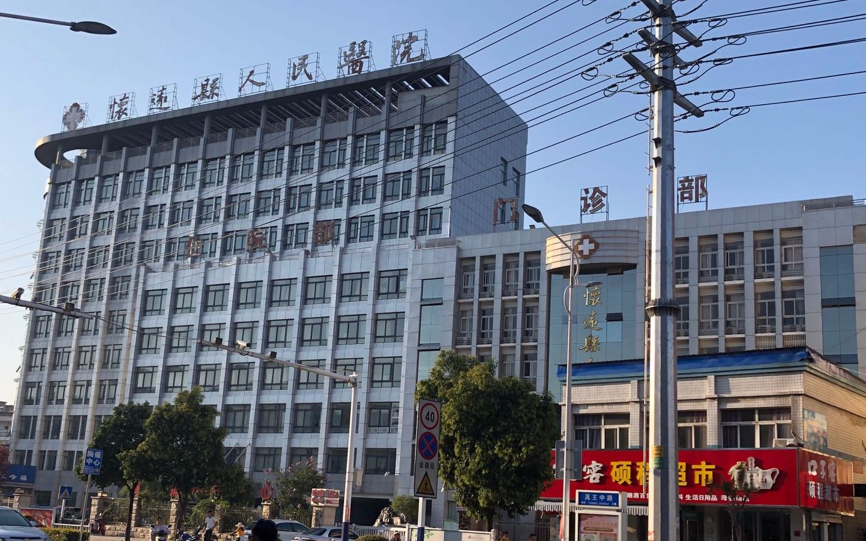 怀远县人民医院。 新京报记者 向凯 摄