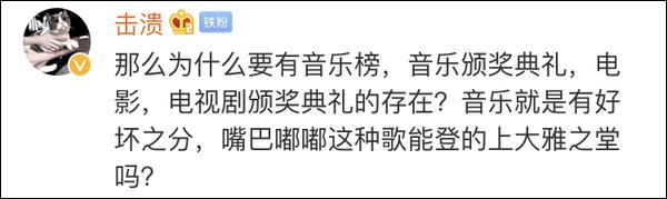 古天乐杨祐宁热血争霸 《真·三国无双》爽出银幕