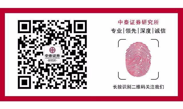 【電新-天順風能(002531)】蘇晨、花秀寧:風塔噸毛利回升,業績超預期-20190826