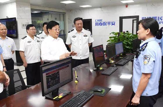 △赵克志在广州市公安局天河区分局猎德派出所调研