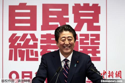 韩外交部驳斥安倍言论 敦促日方撤销经济报复措施