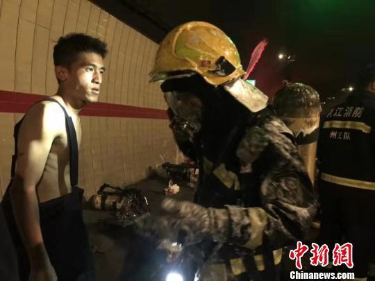 浙江隧道内货车起火已致5死31伤 有14人在ICU救治