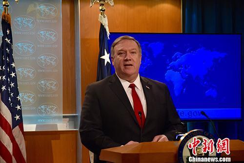 原料图:美国国务卿蓬佩奥。中新社记者 沙晗汀 摄