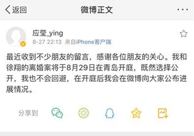 什么门路赚钱最快_徐翔离婚案将于29日在监狱开庭 应莹:徐翔?#19981;?#20986;席
