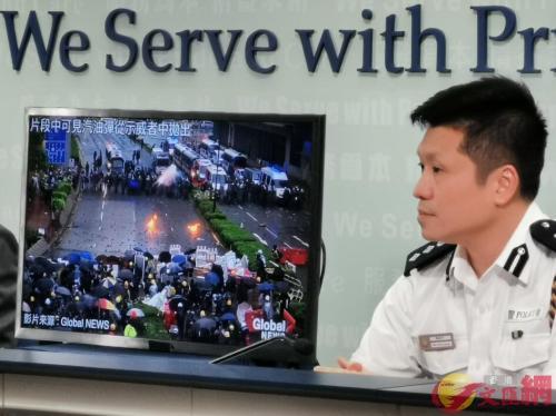 警方澄清网上有片段显示汽油弹从警方防线掷向示威者,系遭人恶意删改。图片来源:香港大公文汇全媒体记者 何燊亮 摄