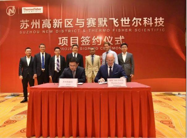 △美国医疗机械企业赛默飞宣布增资中国