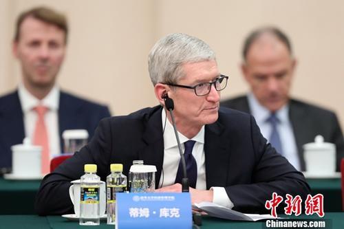 资料图:苹果公司首席执行官库克中新社记者 盛佳鹏 摄