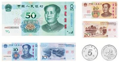 100元人民币微信表情_人民币版本微信_人民币版本大全_人民币最新版_人民币旧币
