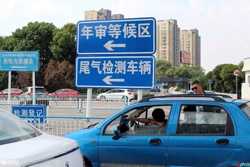 上海驾驶证换证_让人绝望的异地违章 到底该怎么处理?