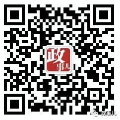 利记sbobet手机app