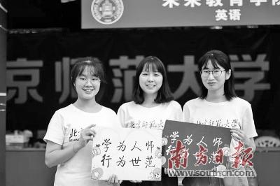 北京师范大学珠海校区重生报到现场。北京师范大学珠海校区供图