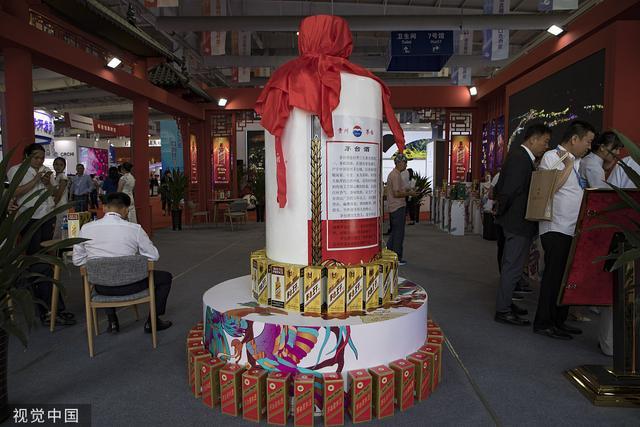 长春东博会:贵州茅台亮相