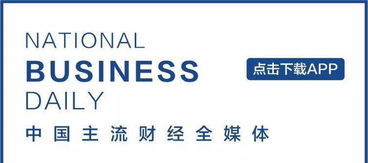 习近平致信祝贺中国外文局成立70周年_岚少照片